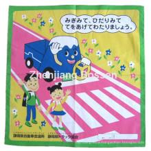Custom Made Cartoon Printed Chlidren′s Cotton Big Handkerchief