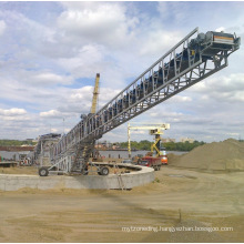 Mobile Belt Conveyer for Mining Sand From China