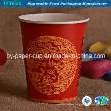 Popular Paper Cups in Good Quality