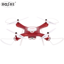 HOSHI Syma X25W RC Quadcopter 720P Camera Drone Optical Flow Altitude Hold Optical Positioning Wifi FPV Adjustable Selfie Drone