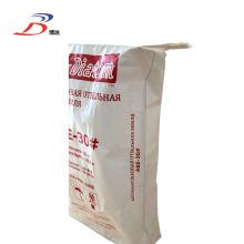 Block bottom valve industrial PP woven sack