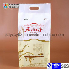 Logo Printing Rice Nylon Vacuum Bag/ Vacuum Sealable Nylon Pouch