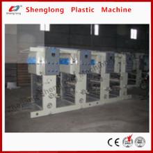 Double Oven Gravure Printing Machine (ASY-B4600 / 4800 / 41000)