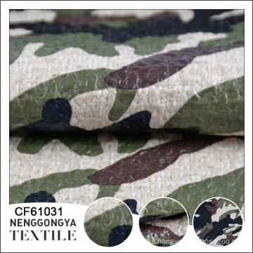 wholesale beautiful camouflage coated chenille PU coated fabric