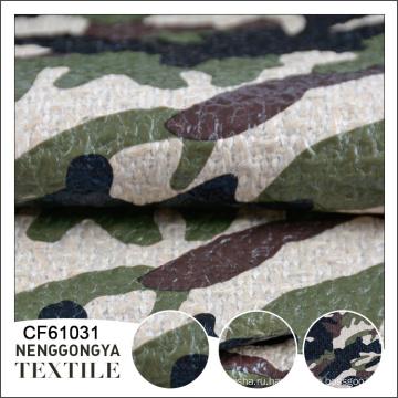 оптовая красивый камуфляж покрытием синель ткань PU покрытием