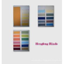 Обычная ткань для слепых роликов (серия W0x)