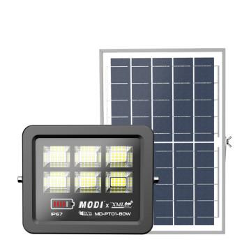 80W solar flood lights