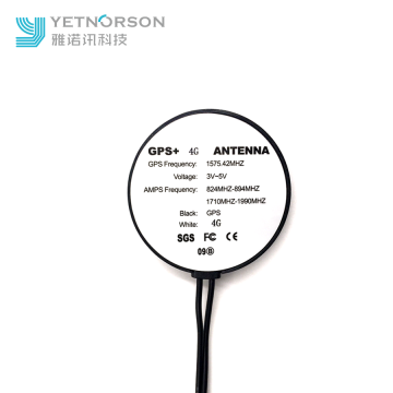 Hot Selling 28dbi combination GPS GSM Antenna