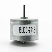 Smallest Brushless DC Motor With 18mm Length