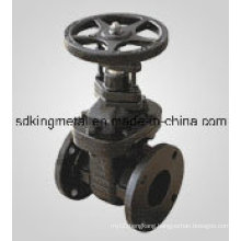 City Gas Quick Open-and-Close Gate Valve