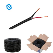 PVC insulated flexible cable 10mm