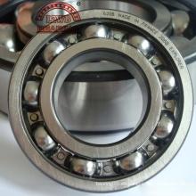 Rodamiento rígido de bolas de precisión estable (6020)
