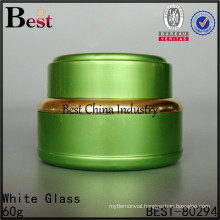 green aluminum jars, 60g colorful aluminum jar, cosmetic container wholesale , 2 sample for free , in China