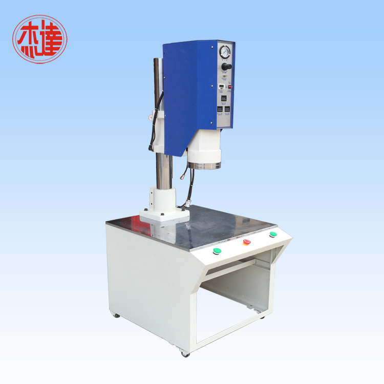 Ultrasonic Welding Machine for Plastic Toy
