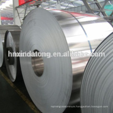 Xindatong Aluminum Lithographic Coils hot sale