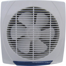 Exhaust Fan3