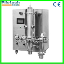 Mini Large Particles Spray Dryer for Liquid (YC-018)