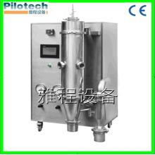 Mini secador de pulverização de partículas grandes para líquido (YC-018)