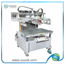 High precision micro adjustment screen printer