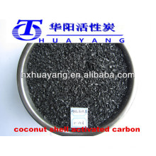 own excellent filtration feature coconut shell activated carbon professional manufaturers