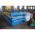 Машина для производства гофрированного рулона Al-express Feixiang
