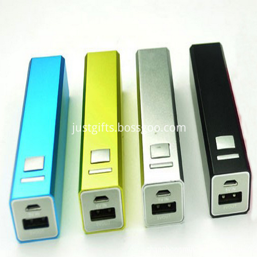 Promotional Square Power Bank 2600mAh
