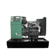 Дизельный генератор открытого типа Perkins