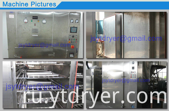 Cheap Vials Drying Heat Sterilizer
