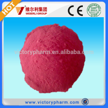 Vitamin B12 feed additive for animal use with high quality