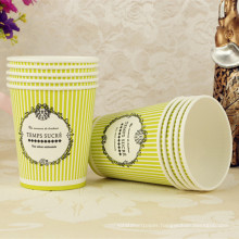 party accessories disposable coffee paper cup
