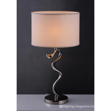 Modern Office Brass Table Lighting (BT6026)