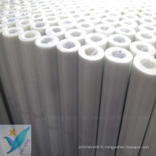 5 * 5 75G / M2 Medium Alkali Wall Mesh