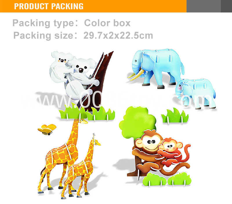 paper animal puzzle toy