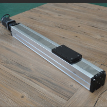 Dust proof linear guide rail of enclosed