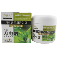 Yazilan Caffine Thin Slimming Paste