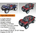 Radio Control Vechile Hobby Gas RC Buggy, Remote Control Toy Car