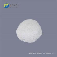 Высококачественный витамин D3 CAS 67-97-0