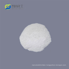 High quality Vitamin D3 CAS 67-97-0