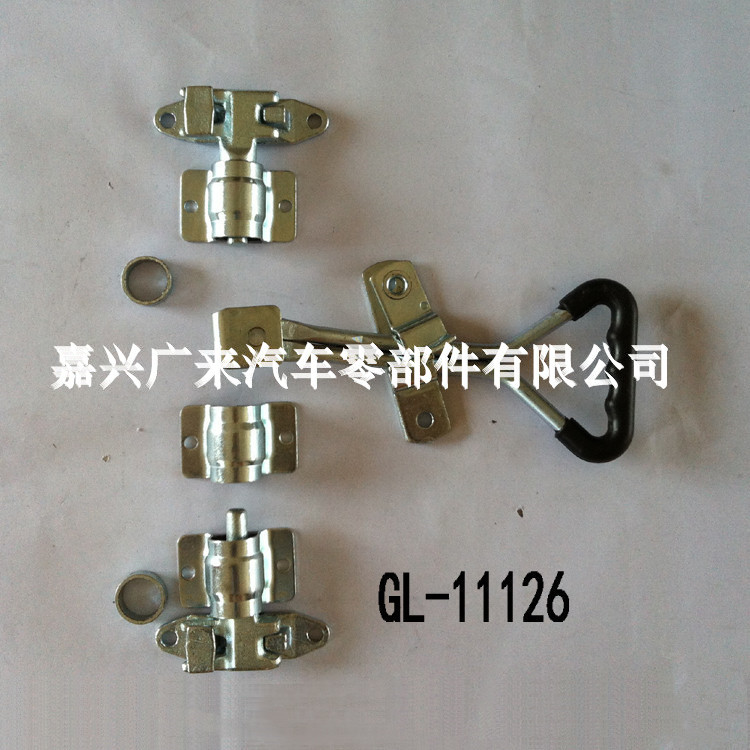 Container Door Locking Gear