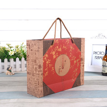 Custom Cheap Kraft Brown Paper Print Bag