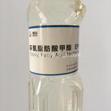 Plasticizer-epoxy fatty acid methyl ester DOP oil