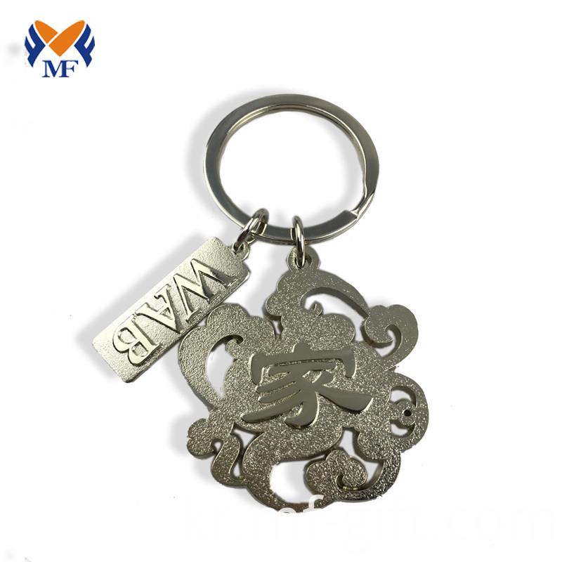 You Re My Person Keyring