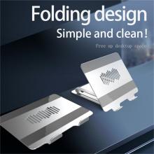 Настольная подставка для ноутбука из алюминия