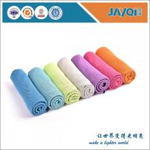 Quick-dry Polyester Neck Cooling Towel