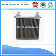 Intercooler Dongfeng 1118010-Z24