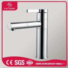 Utility commercial sink faucet MK26511