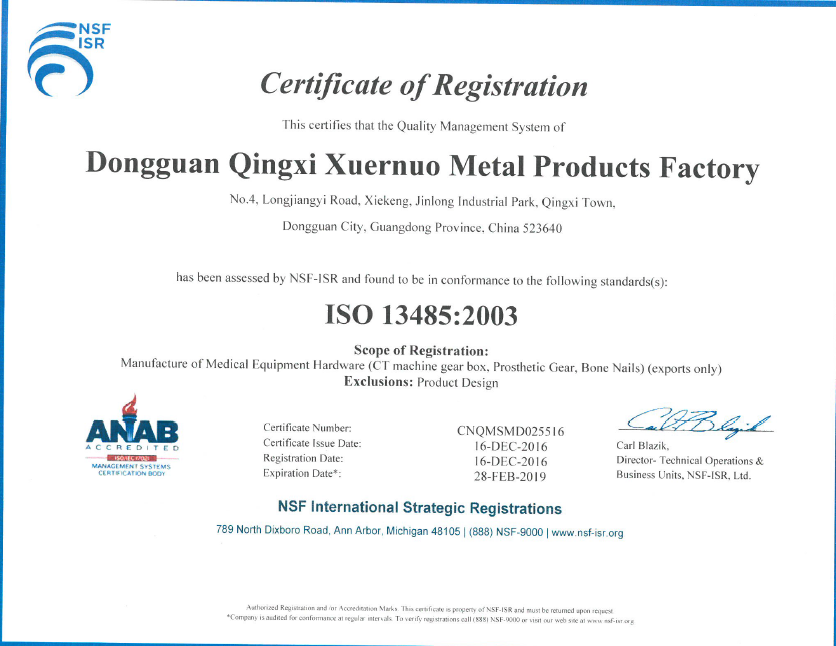 TS13485:2003 Certification