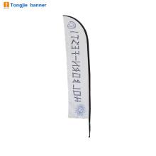Wholesale personnalisé design swooper drapeau larme drop bannière