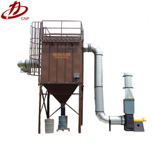 Industrial price high quality separator baghouse air separator