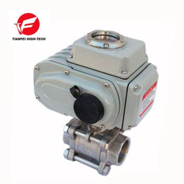 12В 24В 220В ss304 4 до 20мА электрическое автоматическое управление потоком клапан